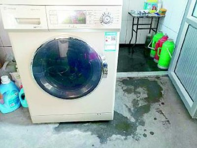 象山县洗衣机维修服务部