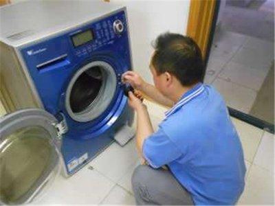 鼓楼区新飞洗衣机维修电话--丰辉欣服务网点