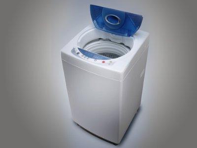 重庆海尔洗衣机维修服务电话