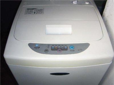 长寿区洗衣机维修服务部