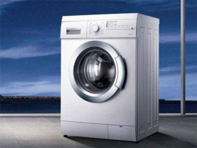 怎么固定洗衣机