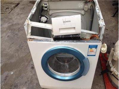 南京东芝洗衣机维修电话--尊海维修服务中心