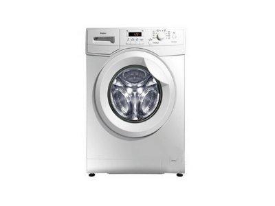 宁波格兰仕洗衣机维修服务电话