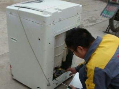 上海长宁区皇源家庭设备维修中心