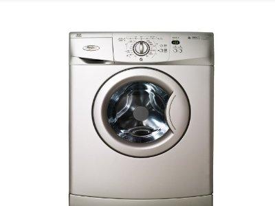 武清区海尔洗衣机维修电话