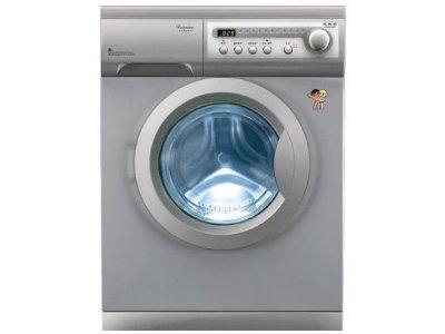 长沙美的洗衣机维修服务电话