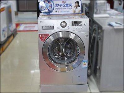 南岸区海尔洗衣机维修服务电话--浩美维修服务中心