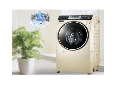 苏州TCL洗衣机维修电话