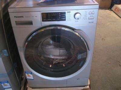 西青区海尔洗衣机维修电话