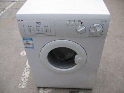 普陀区吉德洗衣机维修电话--绿欣苑服务部