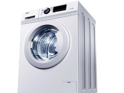 江汉区海尔洗衣机维修电话--盛世服务部