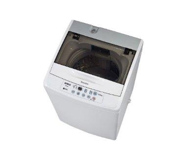 深圳伊莱克斯洗衣机维修服务电话