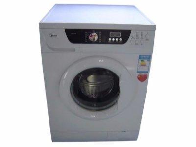 长沙县洗衣机维修服务部