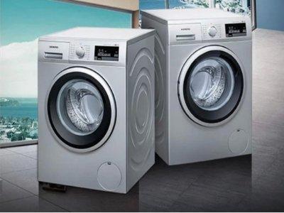 温江区小鸭洗衣机维修服务电话
