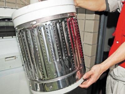 长沙TCL洗衣机维修电话--尼鸿维修服务中心