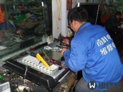 西安海尔液晶电视维修电话