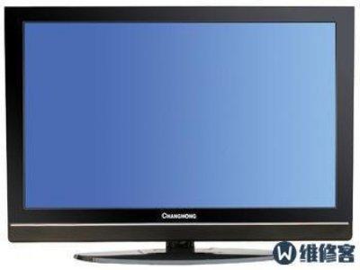 大东区JVC液晶电视维修服务电话