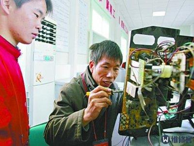 西安临潼区润耀家庭设备维修中心