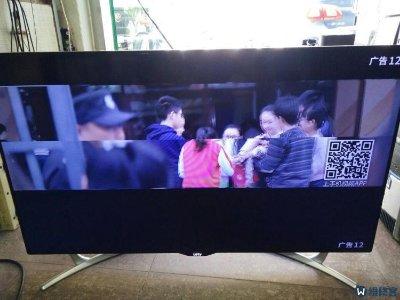 武昌区液晶电视维修服务部