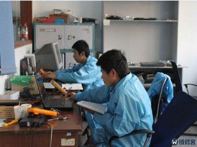 上海青浦区家电维修服务中心