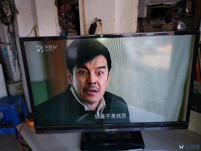 临安区液晶电视维修服务部