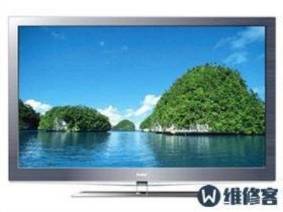 丰都县液晶电视维修服务部