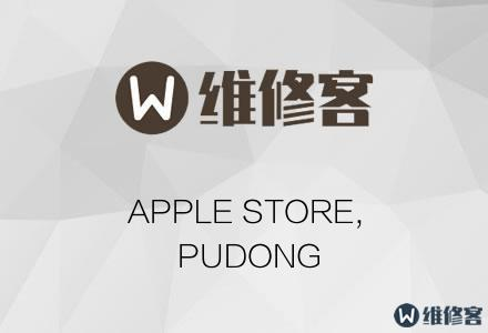 APPLE STORE, PUDONG