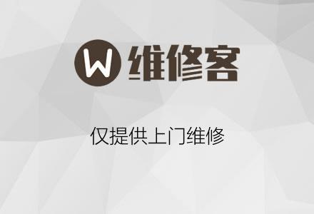 上海崇明区抽油烟机清洗服务点