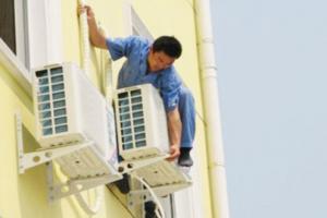 长沙市金频电器贸易有限公司