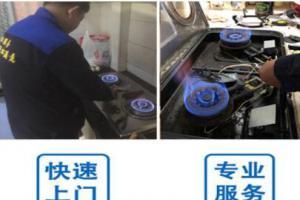 南京汇通达环境科技有限公司