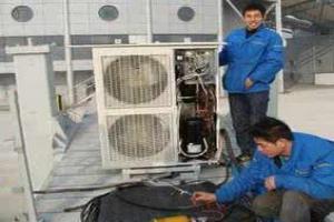 吴中经济开发区越溪越美制冷设备服务部