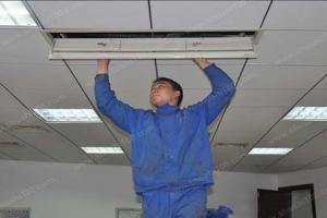 海尔北京中投东方国际投资有限公司