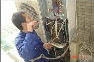 合肥市南极制冷设备有限公司