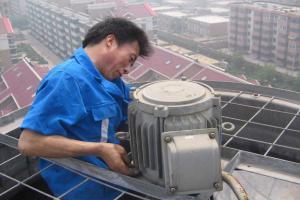 广州市白云区兆维冷气维修服务中心