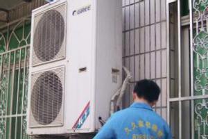 广西宾阳县中兴家电服务有限公司