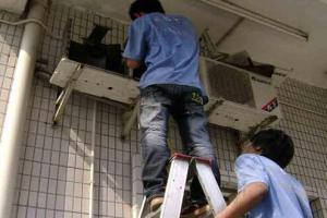 长沙金予电器维修有限公司