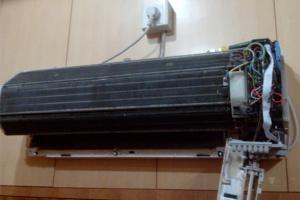 成都金川海电器维护服务有限公司
