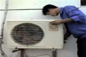 杭州市下城区峰雪制冷服务部一分店