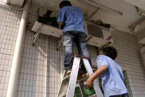 长沙顺心电器维修服务有限公司