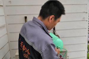 上海信格冷暖设备有限公司