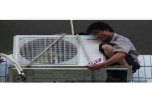 西安欣达拓华制冷工程有限公司