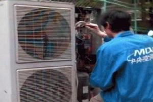 杭州大昌制冷设备有限公司
