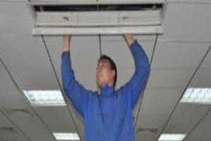 彭水县健益电器有限责任公司