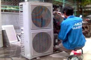 贵州冠杰制冷工程技术有限公司
