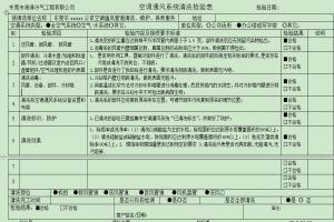 武汉海美格贸易有限公司