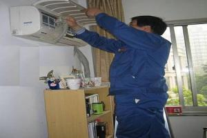 武汉前沿制冷设备销售有限公司