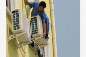 杭州松和家用电器有限公司