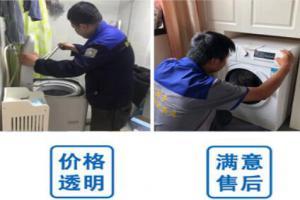 大金空调技术(北京)有限公司