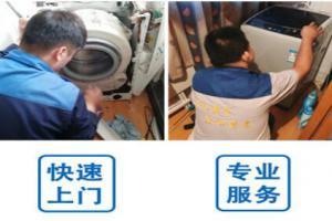 北京冰点飓风制冷设备维修中心