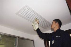 深圳市云海冷气设备有限公司